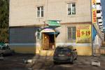 Бар-бильярдная «9 футов» в городе Обнинске