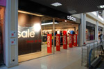 Магазин «Адидас» (adidas) в городе Обнинске