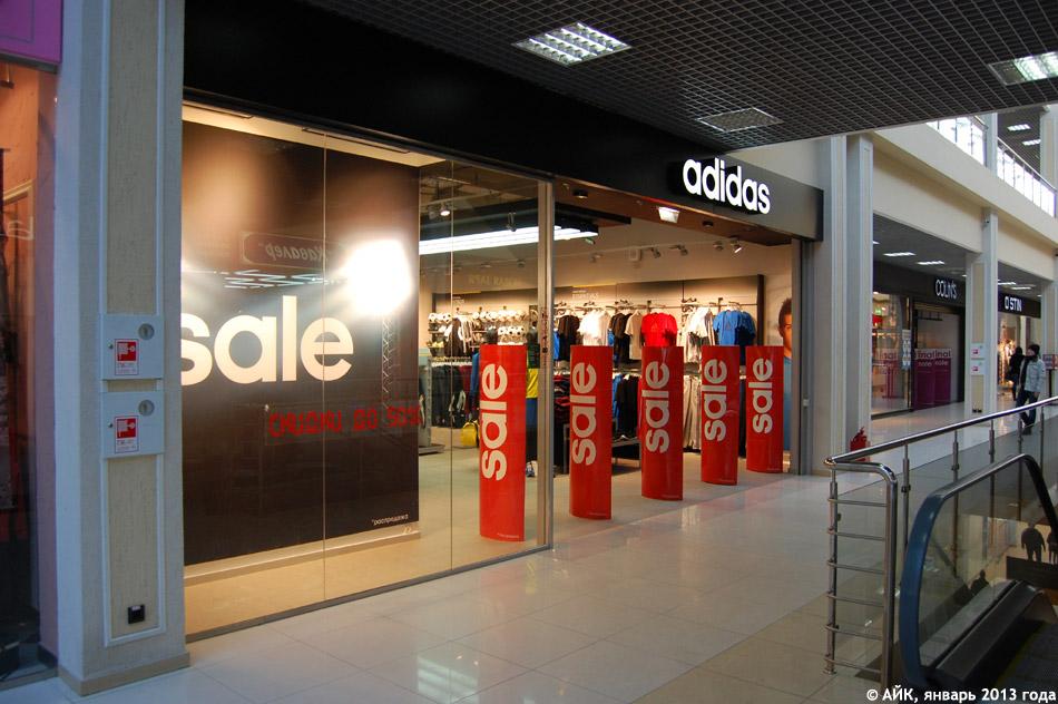 Распродажа адидас | Каталог cток/дисконт центра adidas