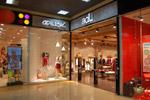 Магазин одежды «Адилишик» (Adilisik / adL) в городе Обнинске