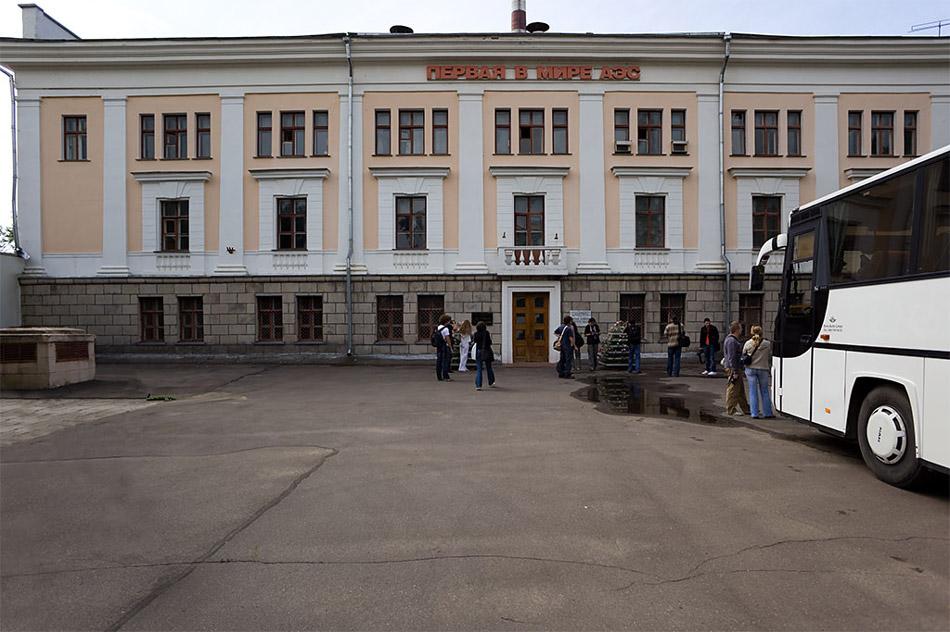 Здание обнинской АЭС