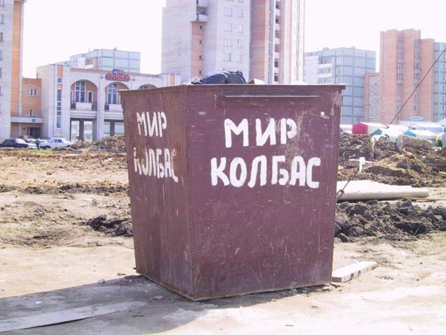Изрытая Аксёновская площадь в Обнинске (2000 год)