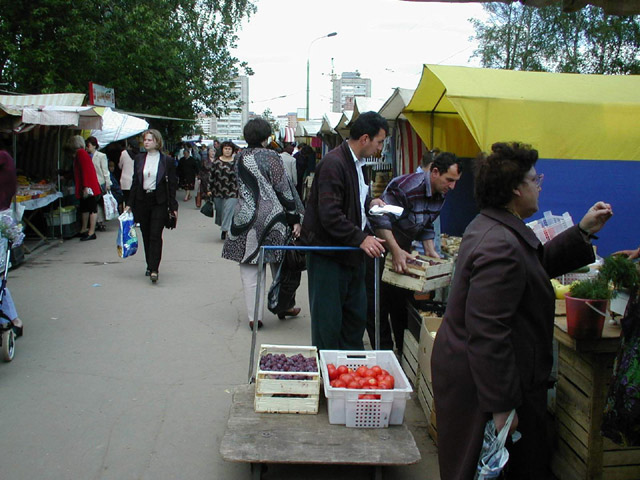 Улица Аксёнова в Обнинске в 2000 году