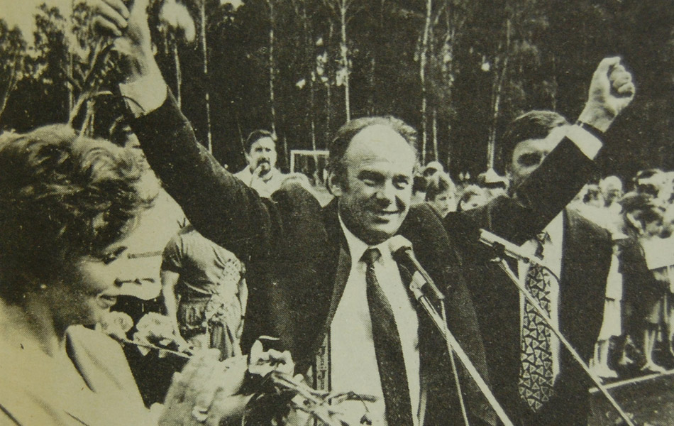 Александр Васильевич Дерягин