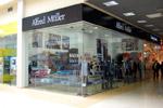 Магазин одежды «Альфред Мюллер» (Alfred Müller) в городе Обнинске