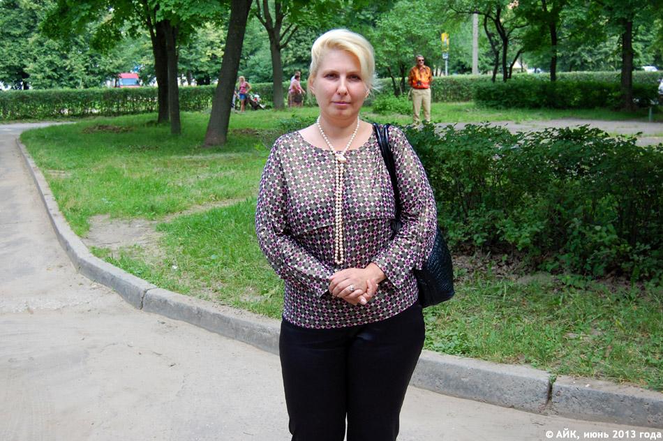 Алина Александровна Кащеева