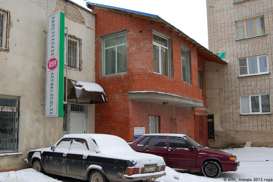 Клиника «Аллергоцентр» в городе Обнинске