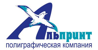 Полиграфическая компания «Альпринт» в городе Обнинске