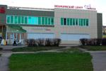 Клиника лазерной медицины «АМАТИ» в городе Обнинске