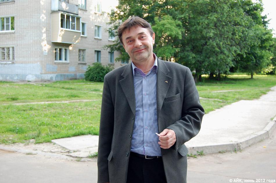 Анатолий Ефимович Шатухин