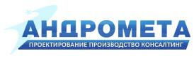 Компания «Андромета» в городе Обнинске