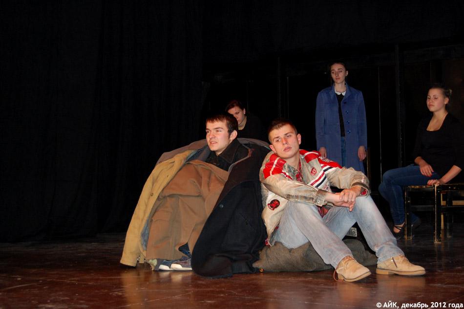 В театре ИАТЭ состоялась премьера спектакля «Ангелочек»