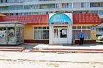 Продуктовый магазин «Анюта» в городе Обнинске