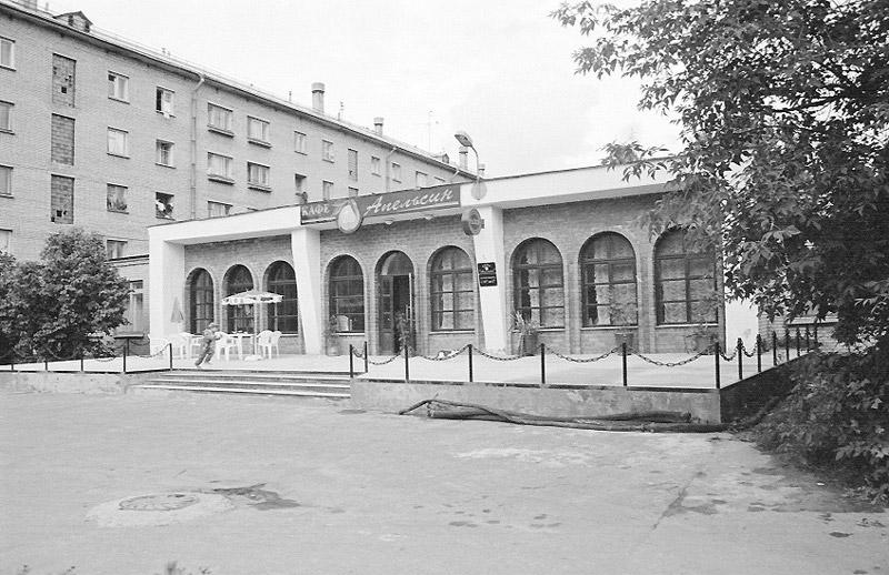 Фасад здания ресторана «Апельсин» в городе Обнинске в 1999 году
