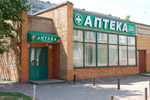 Аптека «Кабо» в городе Обнинске