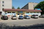 Торговый дом «Арарат» в городе Обнинске