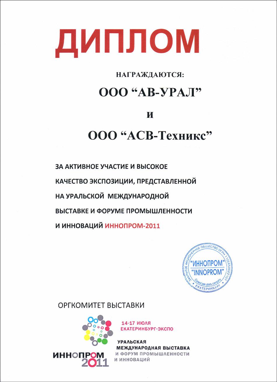 Обнинские видеорегистраторы были высоко оценены на Урале
