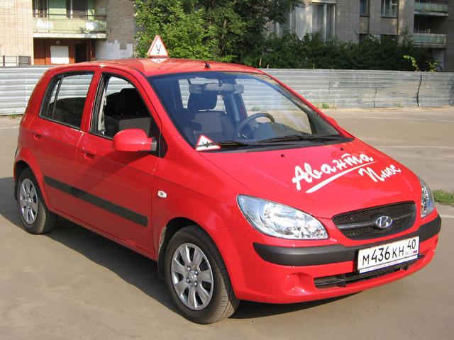 Учебный автомобиль автошколы «Аванта плюс» в городе Обнинске