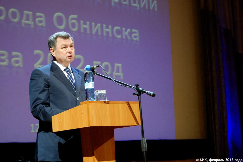В «Доме учёных» состоялся отчёт главы Администрации Обнинска (при участии губернатора)