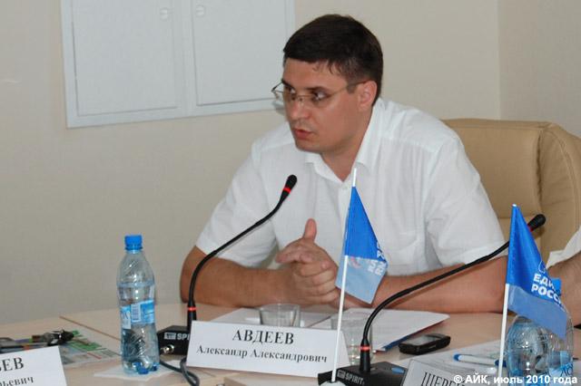 Авдеев Александр Александрович / Глава администрации города Обнинска