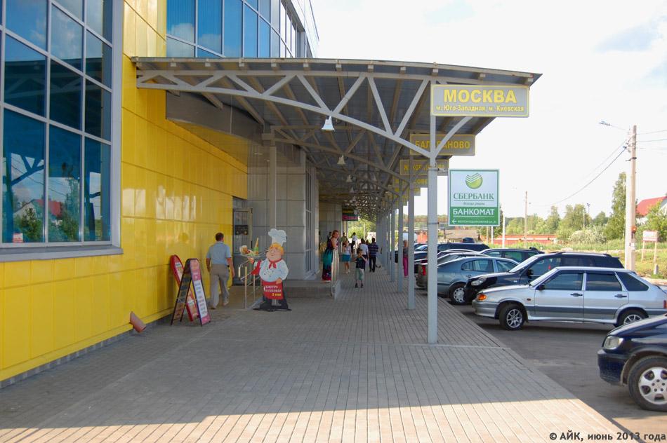Автовокзал в Обнинске получит новое помещение