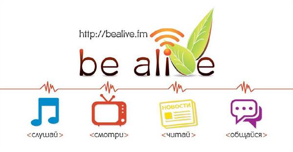 Проект «BeAlive.FM» в городе Обнинске