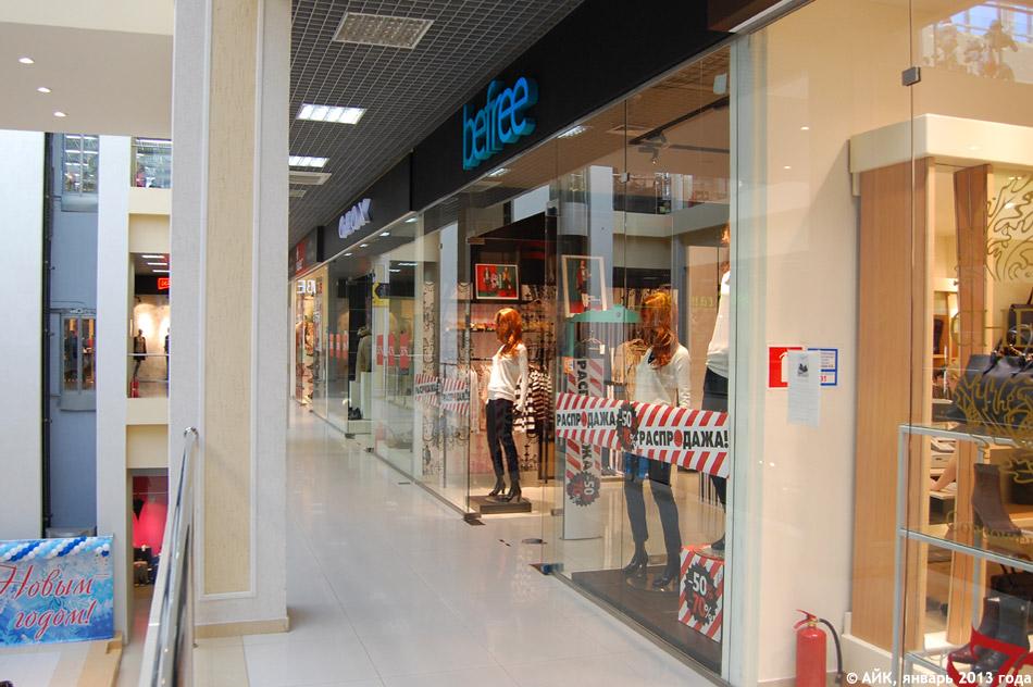 Обнинск магазины платья