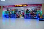 Магазин игрушек «Бегемотик» в городе Обнинске