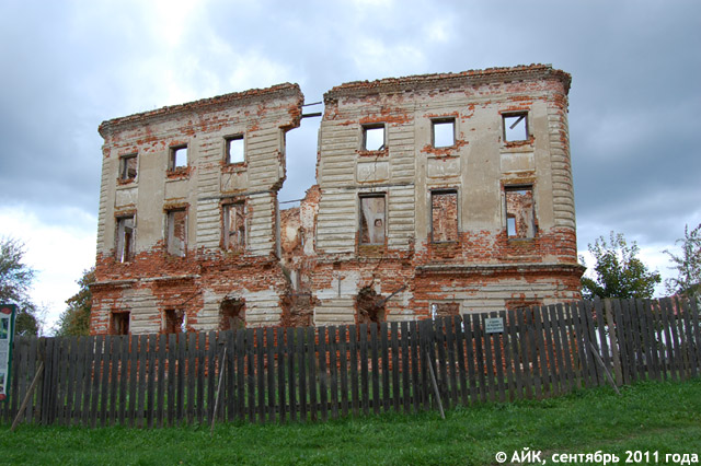 Усадьба «Белкино» в пригороде Обнинска