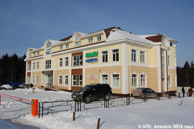 Офисный комплекс на улице Белкинской, в котором базируются редакции газет «Вы и Мы» и «Неделя Обнинска»