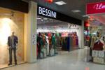 Магазин одежды «Бессини» (Bessini) в городе Обнинске