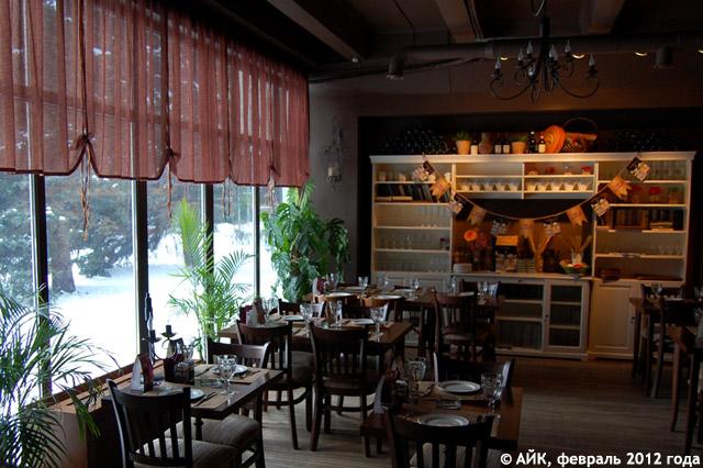 Итальянский ресторан и пиццерия «Бьянко Россо» в городе Обнинске