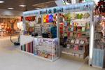 Магазин «Бёд энд Бёд» (Bird & Bird) в городе Обнинске
