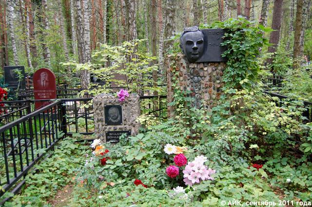 Могила Игоря Бондаренко на Кончаловском кладбище в Обнинске