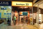 Магазин одежды «Бутик 33» (Boutique 33) в городе Обнинске