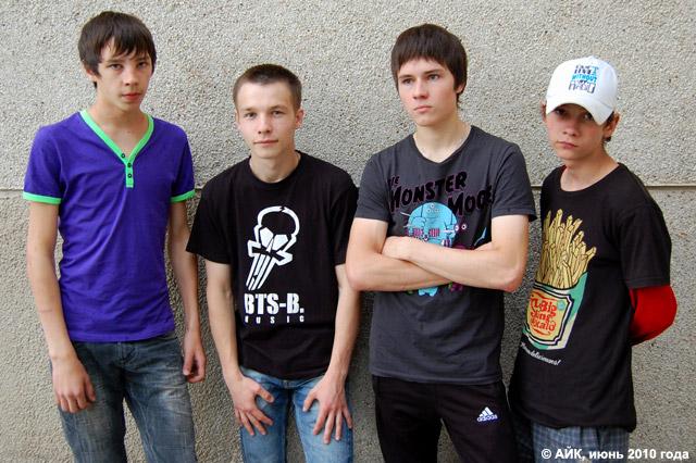 Музыкальная группа «БТС-Б» (BTS-B) в городе Обнинске
