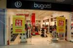 Магазин обуви «Бугатти» (Bugatti) в городе Обнинске