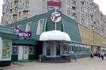 Продуктовый магазин «Букет» в городе Обнинске