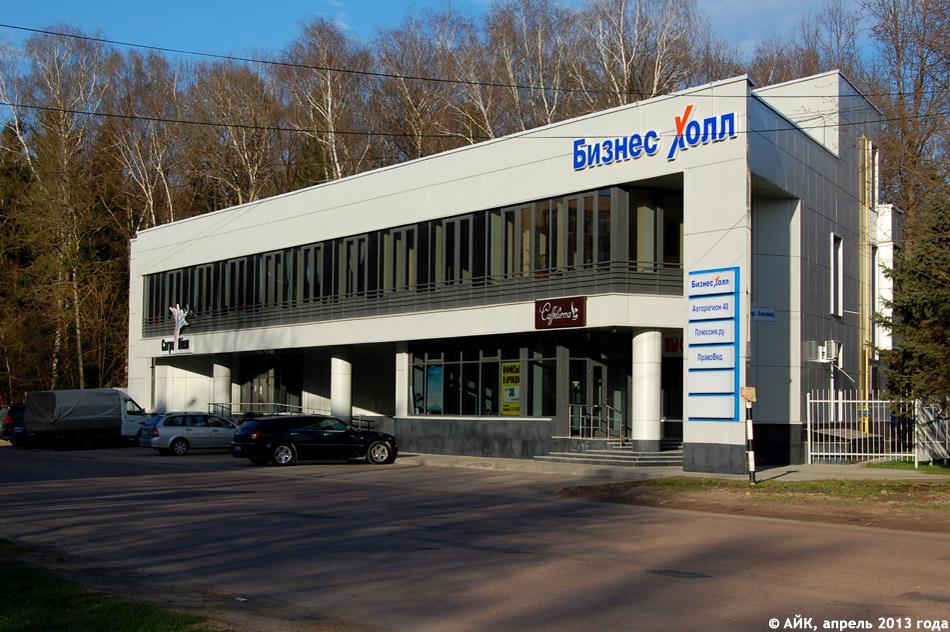 Комплекс «Бизнес Холл» в городе Обнинске