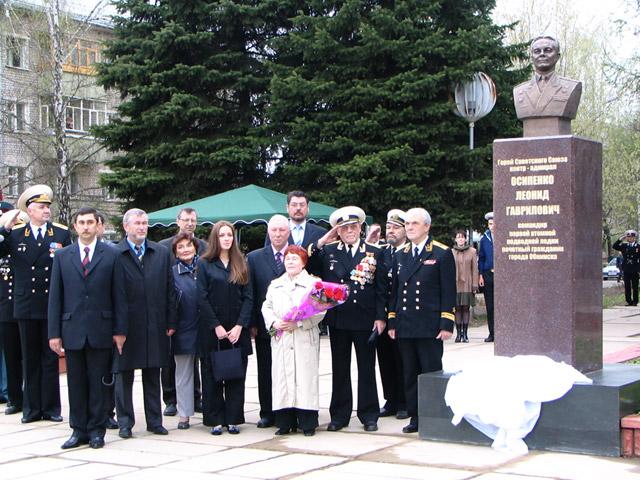 Церемония открытия бюста контр-адмирала Осипенко в городе Обнинске