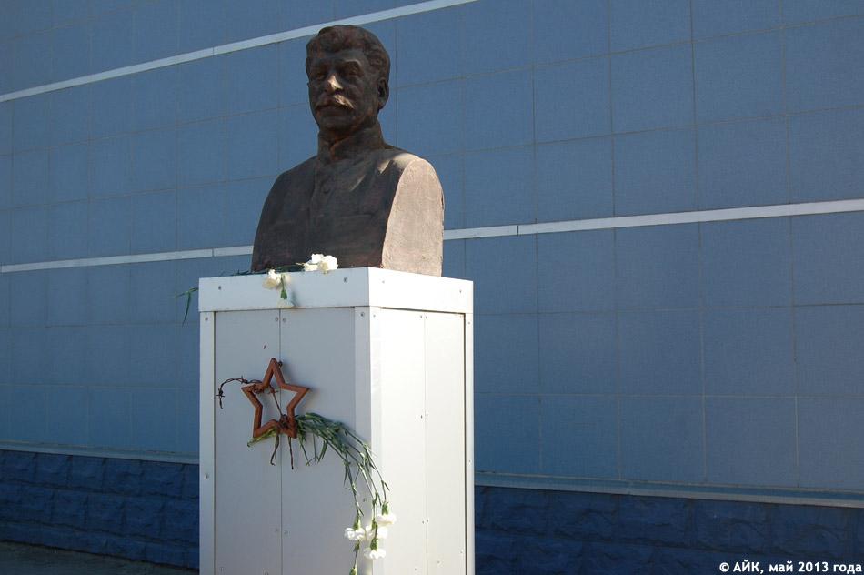 Бюст Иосифа Сталина в городе Обнинске