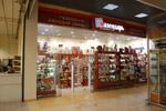 Магазин «Календарь подарков» в городе Обнинске