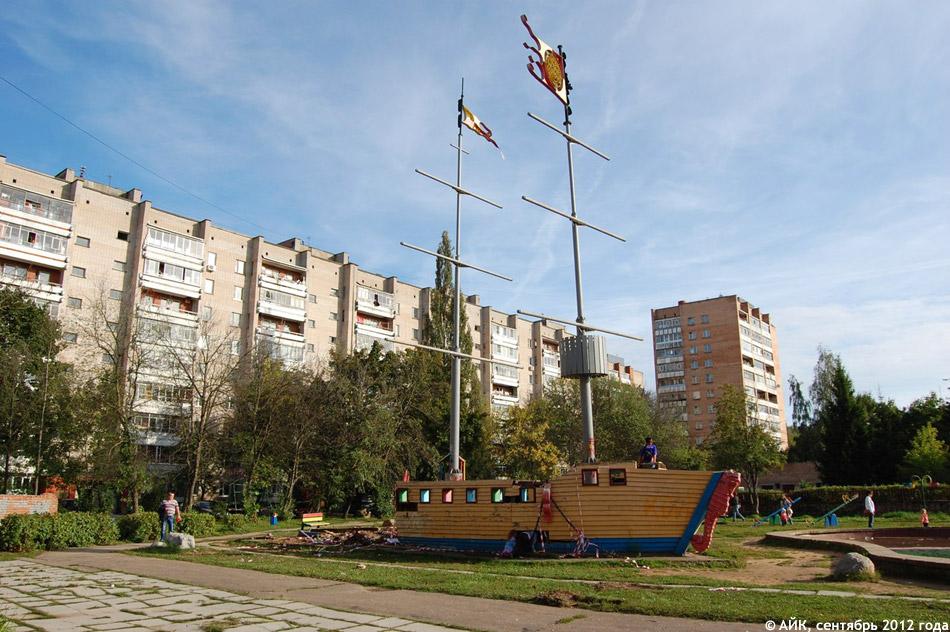 Каравелла «Алые Паруса» в городе Обнинске
