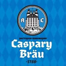 Ресторан-пивоварня «Каспари Брой» (Caspary Bräu) в городе Обнинске