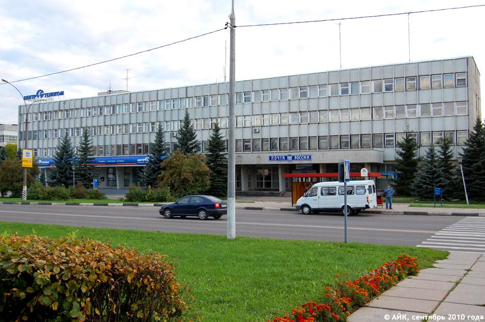 Отделение компании «ЦентрТелеком» в городе Обнинске