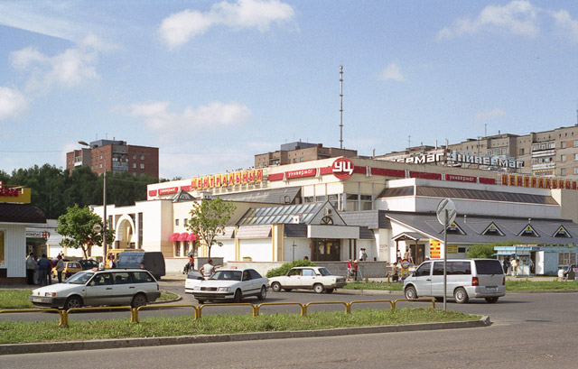 Универмаг «Центральный» в городе Обнинске в середине «нулевых» годов