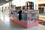 Магазин «Шарманте» (Charmante) в городе Обнинске