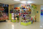 Магазин «Чародеи» в городе Обнинске
