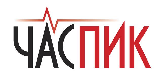 Логотип газеты «Час Пик»
