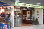 Магазин «Чайная коллекция» в городе Обнинске